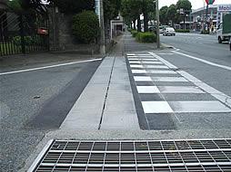 写真:愛媛県西予市 441号交通安全施設等整備工事