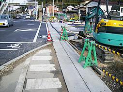 写真:湘北台団地交差点改良工事