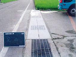 写真:道路修繕工事
