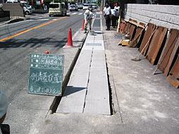 写真:府道和田福泉線側溝蓋整備工事